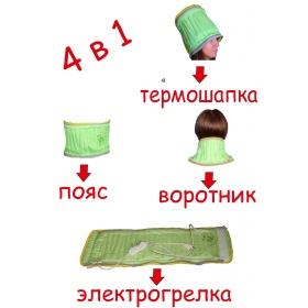 Электрогрелка 28*75см ВОРОТНИК 4 в1