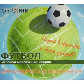 Массажный коврик Футбол игровой